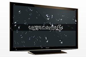 آبخوردکی پنل تلویزیون