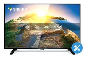 تعمیرات تلویزیون اسنوا