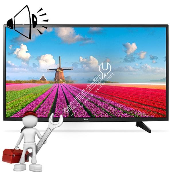 تعمیر صدای تلویزیون