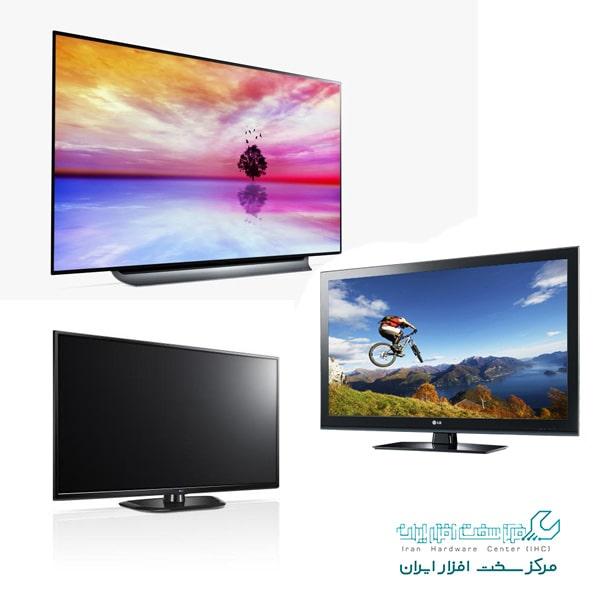 انواع صفحه نمایش تلویزیون