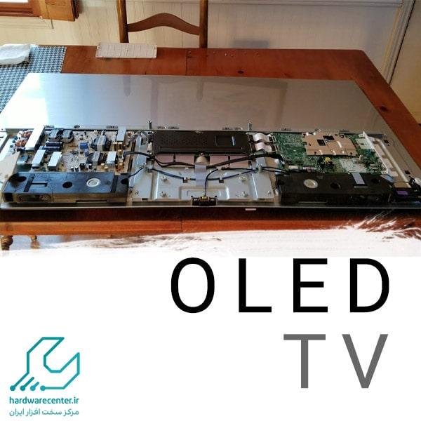 تعمیرات تلویزیون اولد