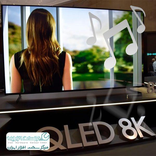 فناوری صدا در تلویزیون QLED 8K سامسونگ
