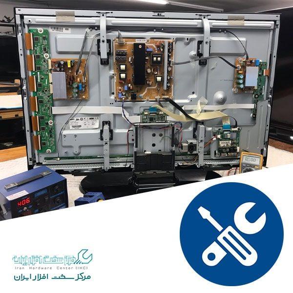تعمیرات تلویزیون ال سی دی