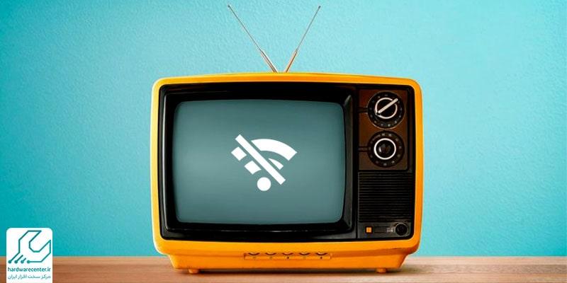 تلویزیون آنتن ندارد