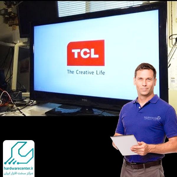 تعمیر تلویزیون TCL